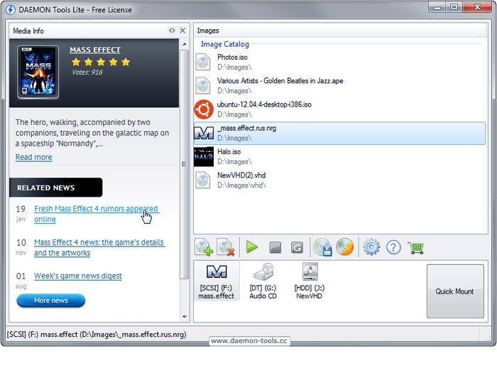 Скачать даймон тулс бесплатно программа для виртуального диска.